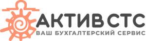 Логотип Актив СТС